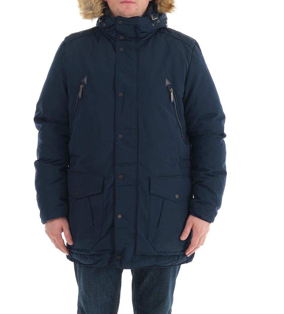 Пуховик M5425R синий - Интернет магазин брендовой одежды BOMBABRANDS.RU