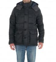 Куртка утепленная серого цвета - Интернет магазин брендовой одежды BOMBABRANDS.RU