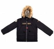 Парка зимняя Skidoo Open Navy - Интернет магазин брендовой одежды BOMBABRANDS.RU