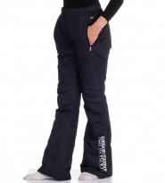 Брюки Smu Madery Blue Marine - Интернет магазин брендовой одежды BOMBABRANDS.RU