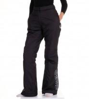 Брюки Smu Madery Black - Интернет магазин брендовой одежды BOMBABRANDS.RU