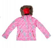 Куртка горнолыжная 1 - Интернет магазин брендовой одежды BOMBABRANDS.RU