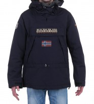 Куртка Skidoo Blue Marine уценка - Интернет магазин брендовой одежды BOMBABRANDS.RU