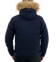 Куртка Skidoo Open Short Blue Marine - Интернет магазин брендовой одежды BOMBABRANDS.RU