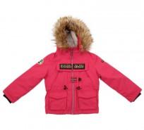 Парка зимняя Skidoo Open Hot Pink - Интернет магазин брендовой одежды BOMBABRANDS.RU