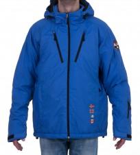 Куртка Smu North Navy - Интернет магазин брендовой одежды BOMBABRANDS.RU