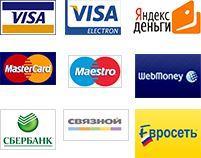способы оплаты в интернет-магазине